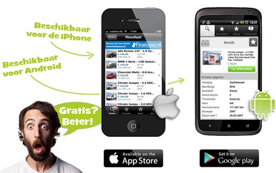 financial lease app
